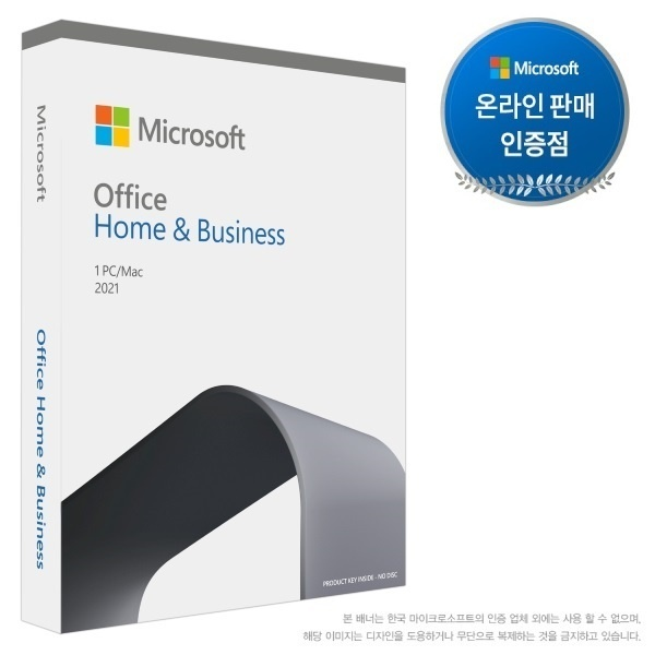 Office 2021 Home & Business PKC [기업용/패키지/영문]