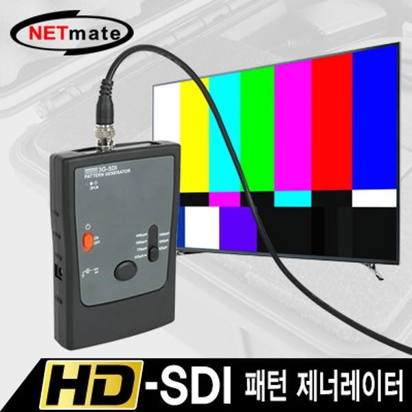NETmate PG-3D1X HD-SDI Pattern Generator