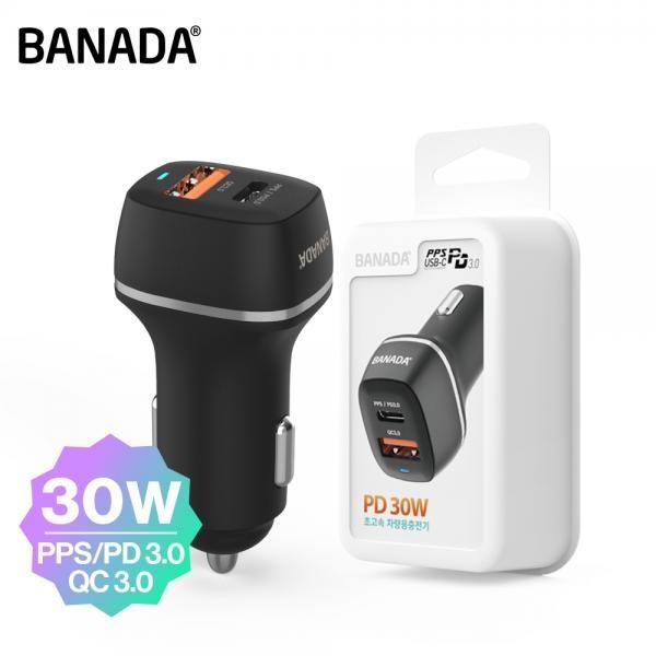 바나다 차량용 PD 30W PPS 초고속 충전기_블랙 + 3in1 고속 메탈 젠더타입 케이블 (1.5M)-다크그레이
