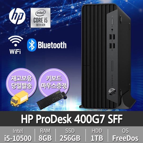 프로데스크 400 G7 SFF 3G6N5PA i5-10500 (8GB / 256GB / 1TB / FD) [기본제품]