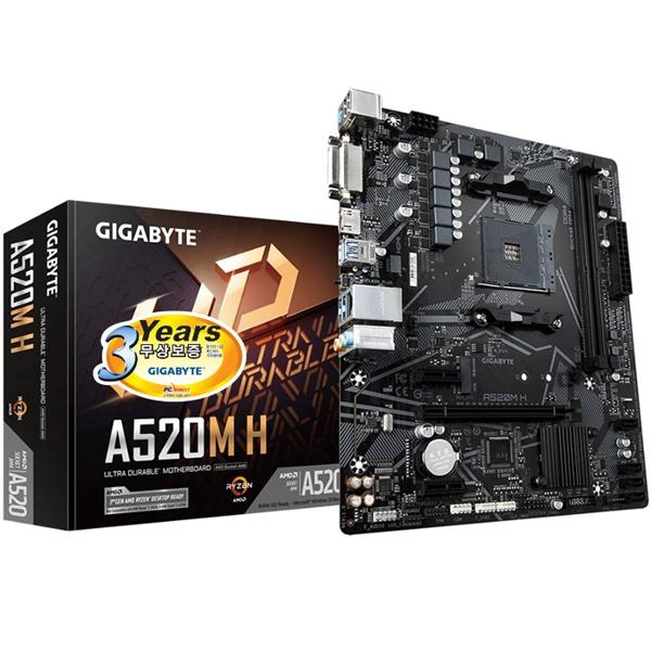 A520M H 듀러블에디션 피씨디렉트 (AMD A520/M-ATX)