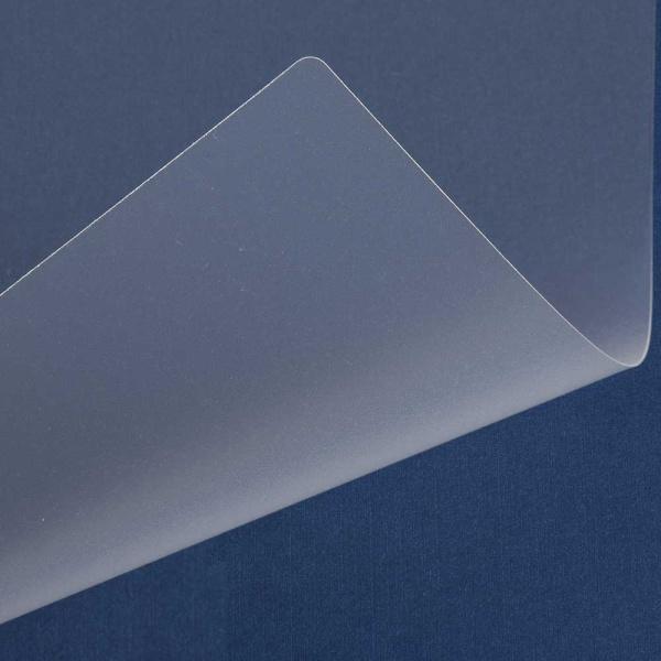 [제본표지] PP 반투명 0.5MM [A4/50매/반투명]