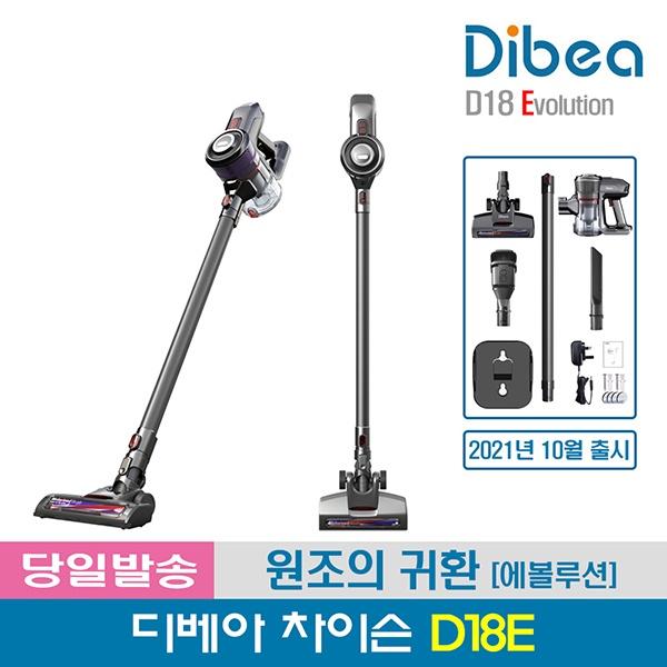 차이슨 무선청소기 D18E