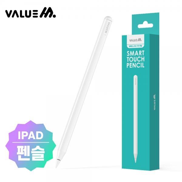 밸류엠 스마트 터치 펜슬 화이트 + 종이질감 보호필름(2매입) iPad Air 3세대/iPad Pro 2세대/iPad 7/8세대(10.5inch)