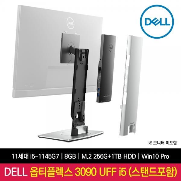 옵티플렉스 3090 UFF i5-1145G7 (8GB/256GB / 1TB / Win10Pro) [기본제품]