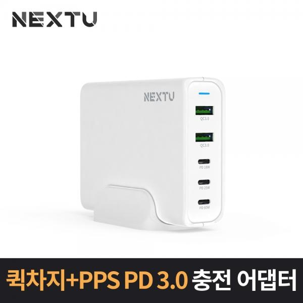 NEXT-QTC607PD