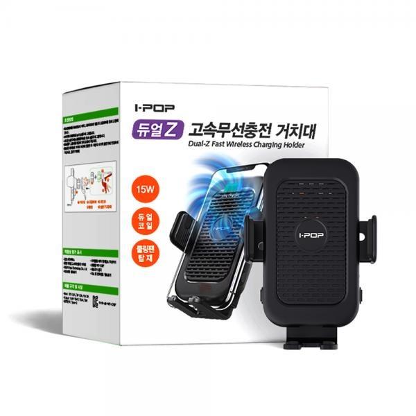 [(주)카렉스] [사은품증정] 아이팝 듀얼Z 차량용 무선충전 거치대 [터치식/MAX:15W/C타입/송풍구/케이블포함]
