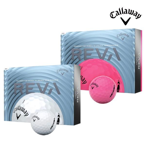 캘러웨이 21 레바 2피스 여성용 골프공