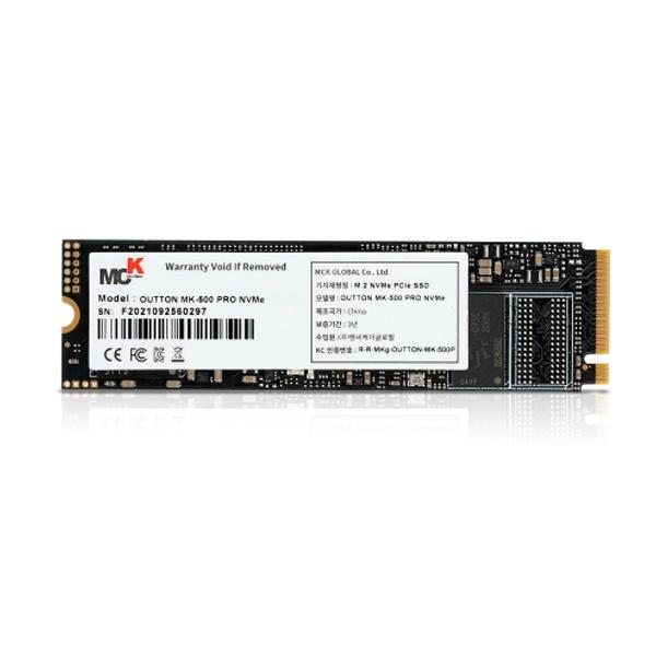 OUTTON MK-500 PRO series M.2 NVMe 2280 256GB TLC