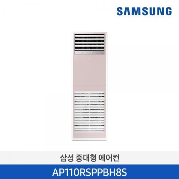 삼성전자 AP110RSPPBH8S 1등급 비스포크 냉/난방 에어컨 핑크 30평형/단상 [기본설치비포함]