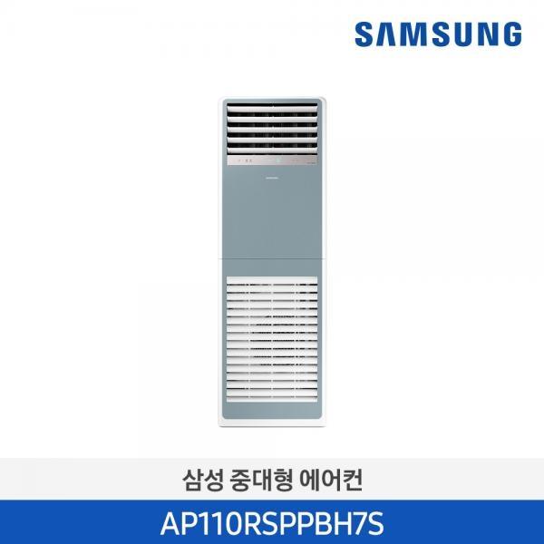 삼성전자 AP110RSPPBH7S 1등급 비스포크 냉/난방 에어컨 블루 30평형/단상 [기본설치비포함]