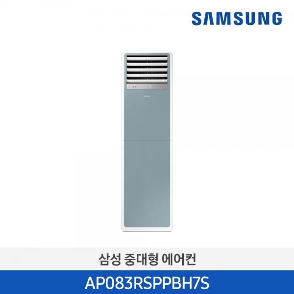 삼성전자 AP083RSPPBH7S 1등급 비스포크 냉/난방 에어컨 블루 23평형/단상 [기본설치비포함]