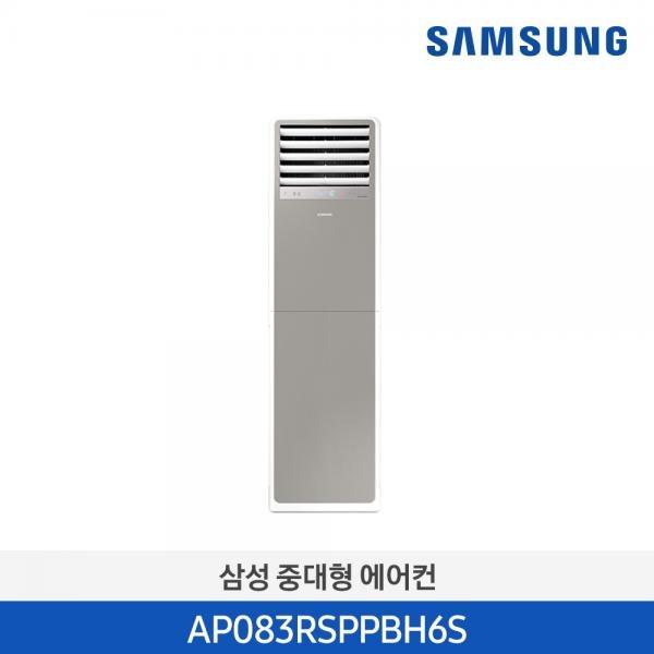 삼성전자 AP083RSPPBH6S 1등급 비스포크 냉/난방 에어컨 그레이 23평형/단상 [기본설치비포함]