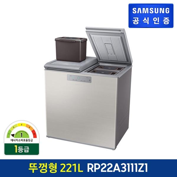 김치플러스 뚜껑형 RP22A3111Z1 [용량:221L] [삼성직거래 공식 인증점] [전국 무료 배송/설치/폐가전 회수]