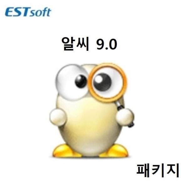 알씨 9.0 [기업용/처음사용자용/패키지]