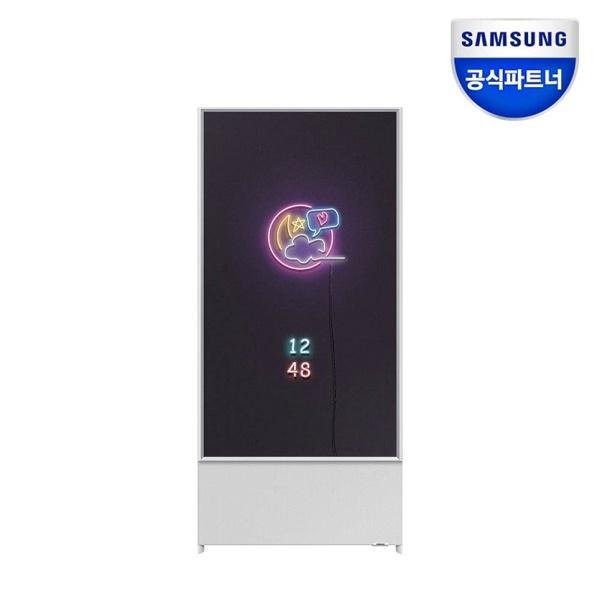 삼성 43인치 QLED 더 세로 TV KQ43LST05BFXKR