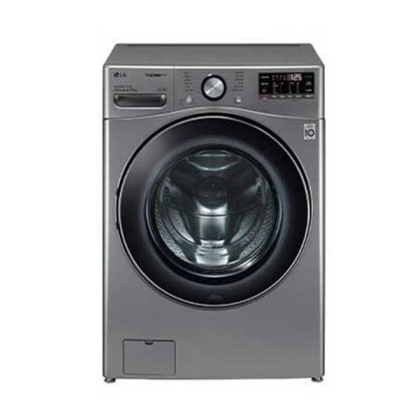 LG 트롬 드럼세탁기 F21VDA 21kg
