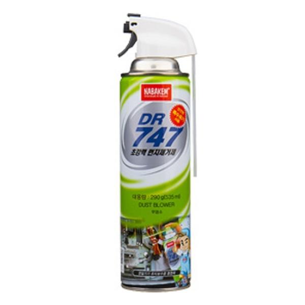 [먼지제거제] DR-747A [290g/가연성]