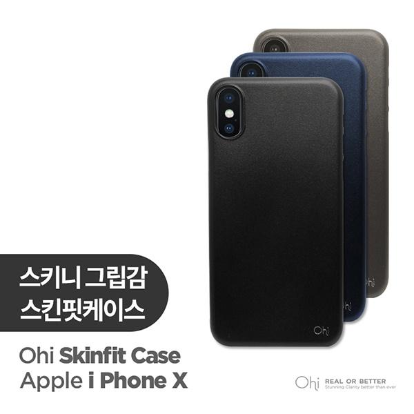 [오하이] 오하이 아이폰X 스킨핏케이스