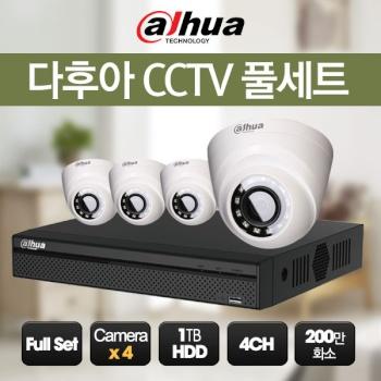 [DAHUA] 다후아 AIO 200만화소 실내형 카메라 4SET 풀패키지 [씨게이트 1TB 포함] [DA-AD0404]