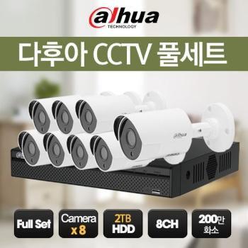 [DAHUA] 다후아 AIO 200만화소 실외형 카메라 8SET 풀패키지 [시게이트 2TB 포함] [DA-AB0808]