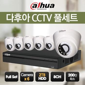 [DAHUA] 다후아 AIO 200만화소 실내형 카메라 6SET 패키지 [시게이트 2TB 포함] [DA-AD0806]