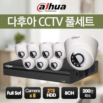 [DAHUA] 다후아 AIO 200만화소 실내형 카메라 8SET 풀패키지 [시게이트 2TB 포함] [DA-AD0808]