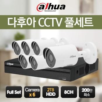 [DAHUA] 다후아 AIO 200만화소 실외형 카메라 6SET 패키지 [시게이트 2TB 포함] [DA-AB0806]