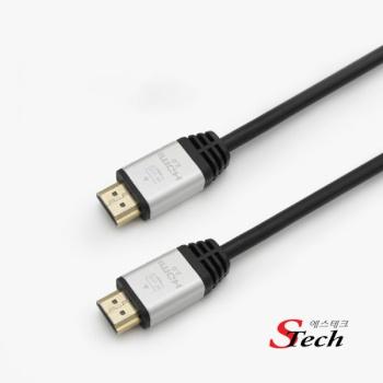 [에스테크] STech HDMI 케이블 [Ver2.0]