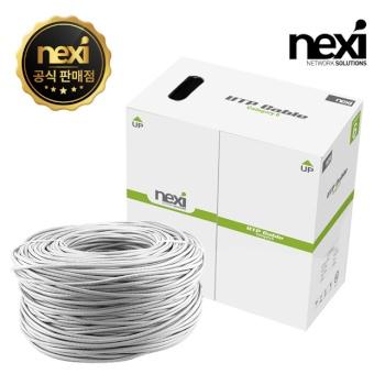 [NEXI] 넥시 CAT.6 UTP 랜케이블 300M [1롤/박스] 그레이 [NX627]