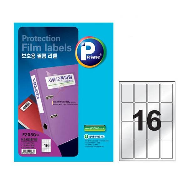 [PRINTEC] 보호용필름 애니라벨 F2030-10 [16칸/10매/사이즈:44X70]