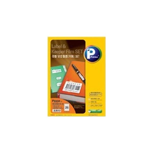 [PRINTEC] 보호용필름키퍼세트 P3330-10 [21칸/10매세트/사이즈:63.5X38.1]