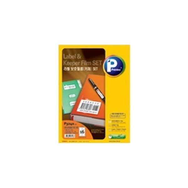 [PRINTEC] 보호용필름키퍼세트 P3240-10 [16칸/10매세트/사이즈:99.06X38.1]