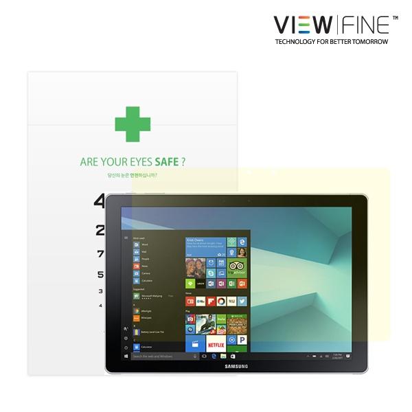갤럭시북 12.0 WiFi(SM-W720) [뷰파인 블루라이트차단 시력보호필름]