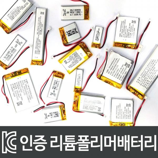 리튬폴리머 배터리 충전지 (KC인증제품/재고보유) [500mah-392263]