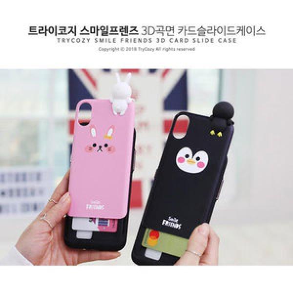 아이폰 7플러스/8플러스 [스마일프렌즈 3D 카드 슬라이드 케이스]