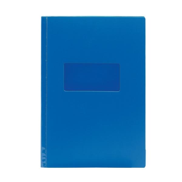 진행문서화일(2개입/A4/PP/청색/OfficeDEPOT)