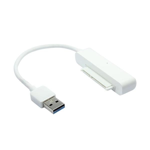 [HDTOP] HT-A200 [2.5인치 외장케이스/USB3.0]