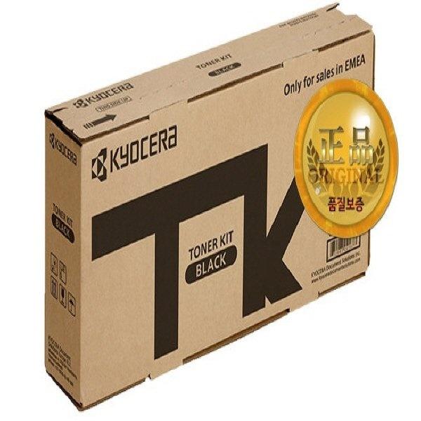 TK-7220K(정품토너/검정/35,000매)
