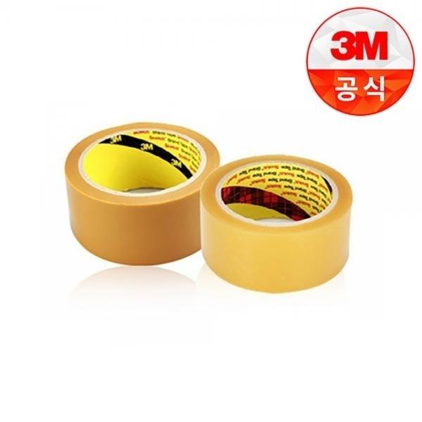 박스테이프 372KS 48mm 40M/50개입