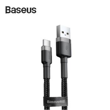 [베이스어스] USB TO C타입 고속 충전케이블 2M