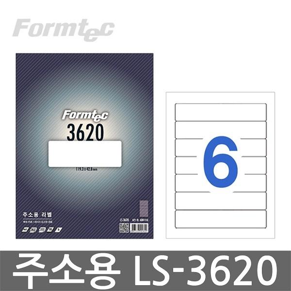 주소용 라벨지, 일반형, LS-3620 [6칸/100매][119.3*42.8]