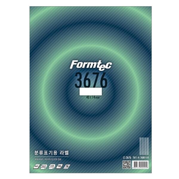 분류표기용 라벨지, 일반형, LS-3676 [76칸/100매][사이즈:40*14]
