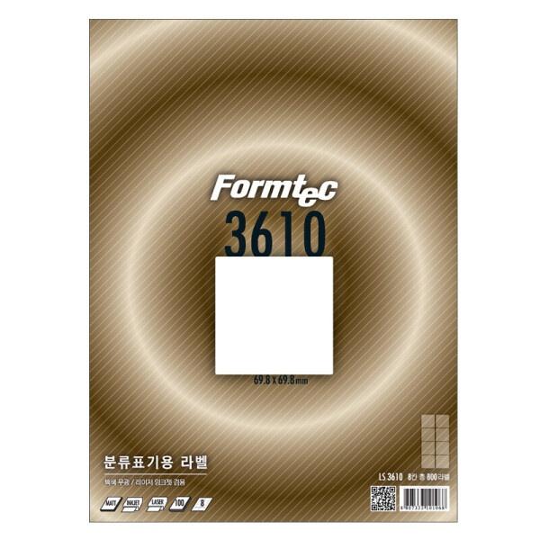 분류표기용 라벨지, 일반형, LS-3610 [8칸/100매][사이즈:69.8*69.8]