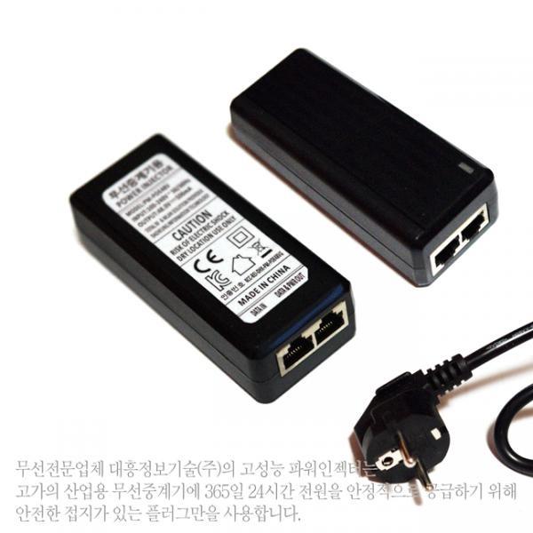PM-POE48V  인젝터 24W [PoE 인젝터/10/100Mbps/]