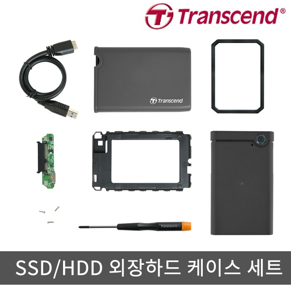 [Transcend] 2.5인치 외장케이스, StoreJet25CK3