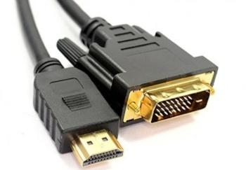 [ABC넷] ABC넷 HDMI to DVI 케이블